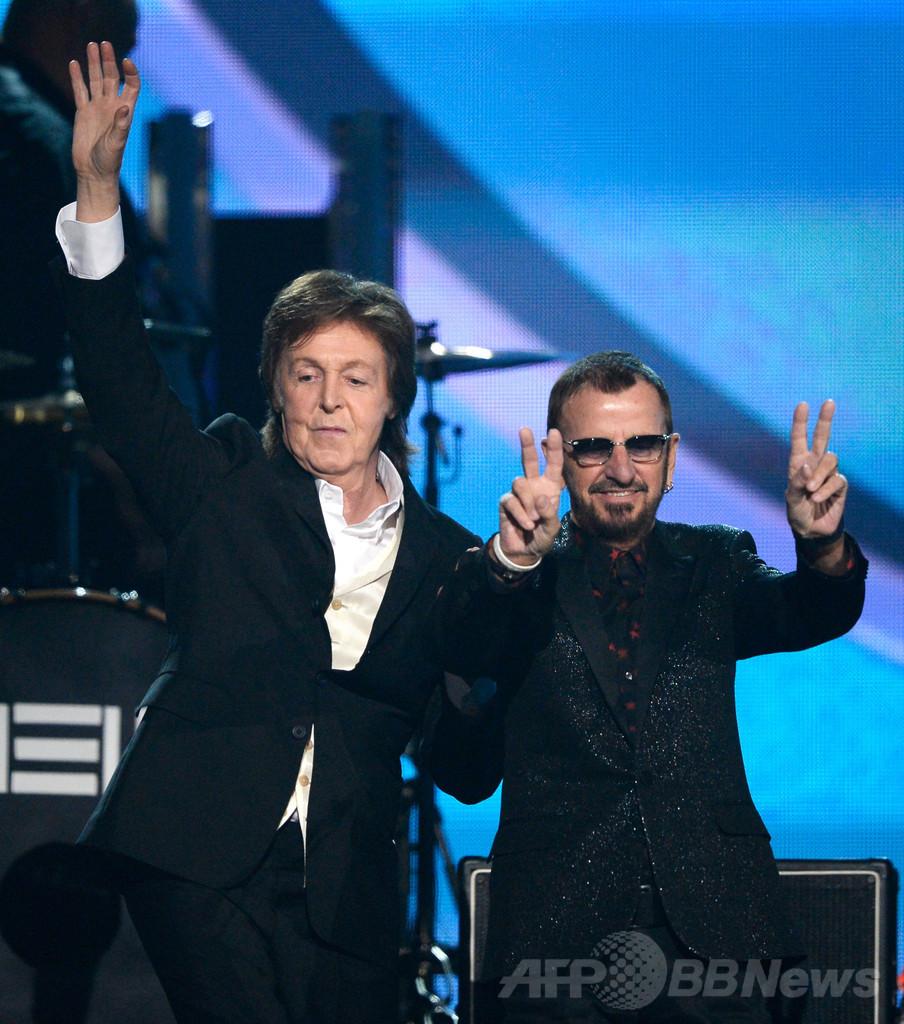 ポールとリンゴが共演、オノ・ヨーコさんも再会 米グラミー賞