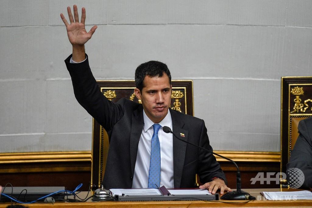 ベネズエラ大停電、国会が「国家警戒態勢」宣言 大統領は学校や職場の閉鎖延長