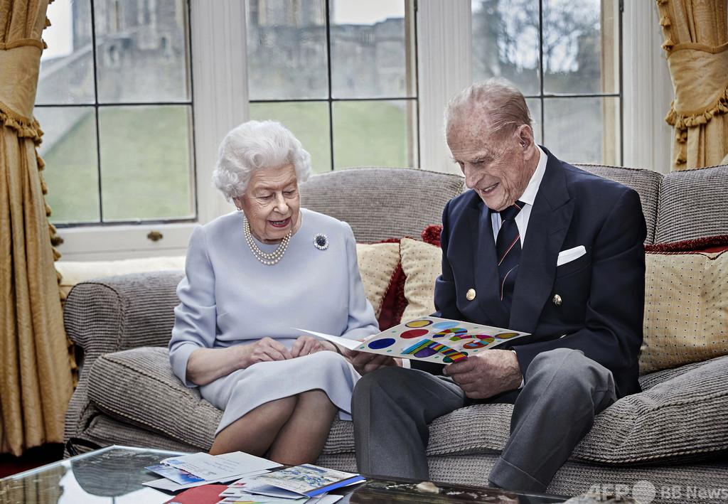 エリザベス英女王とフィリップ殿下、結婚73周年