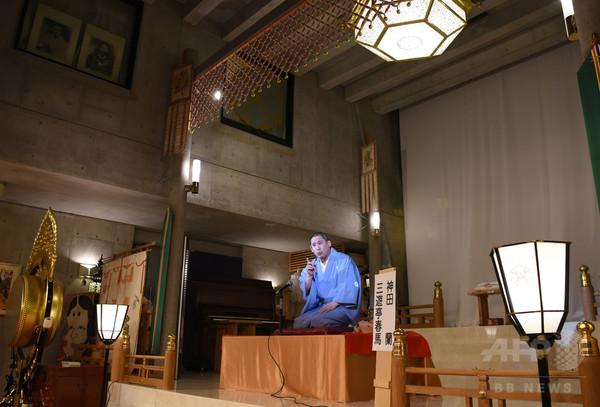 威風堂々たるコンクリート神社地域に根付き20年東京