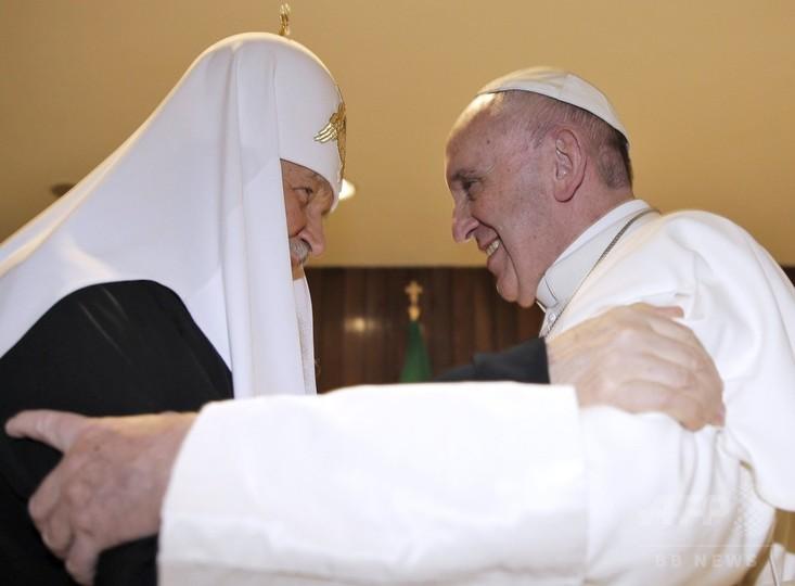 ローマ法王とロシア正教会総主教、約1000年ぶり歴史的会談