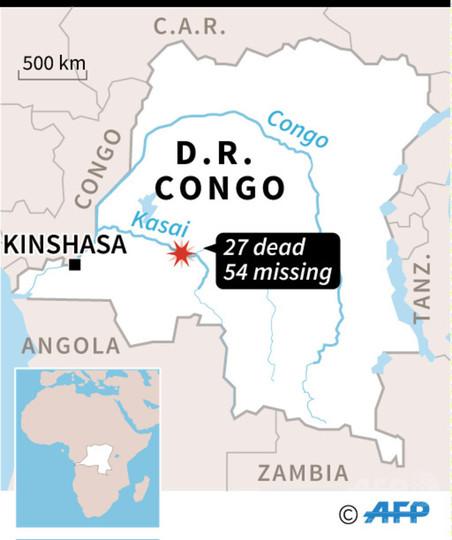 コンゴの川で船沈没、27人死亡54人不明 定員超過が原因か
