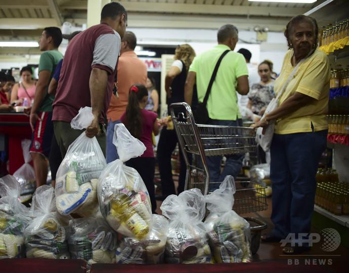 「肉不足」で平均体重激減のベネズエラ、国主導でウサギ繁殖計画