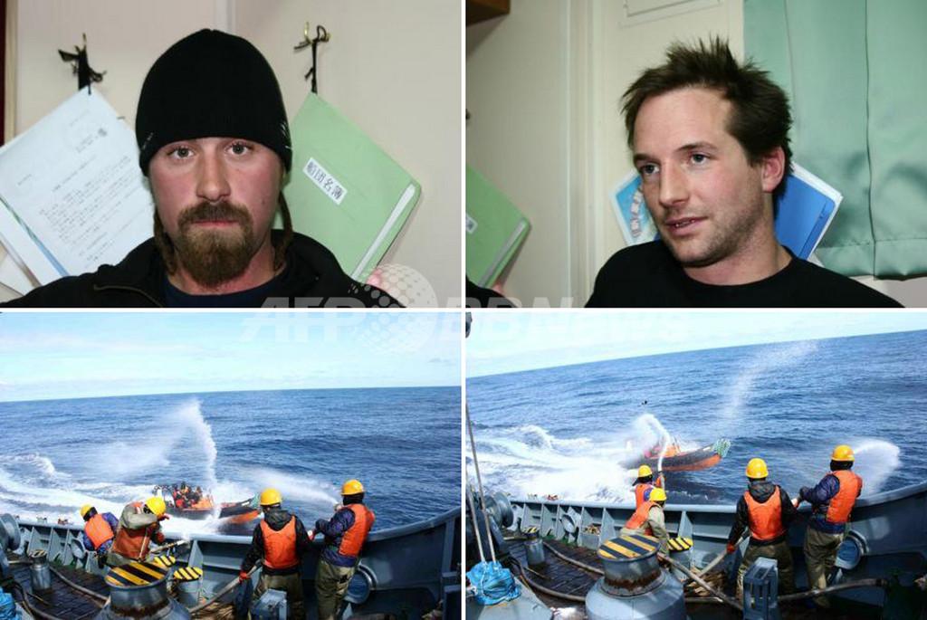 調査捕鯨船妨害、活動家に「天ぷら」のもてなし