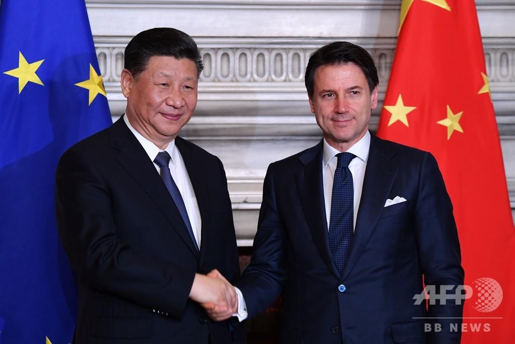 イタリアと中国、「一帯一路」で覚書を締結 米とEUは警戒強める