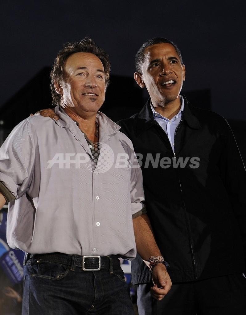 歌手B・スプリングスティーン、オバマ候補の選挙集会で熱唱