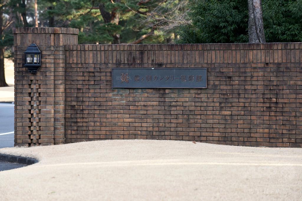 五輪会場の霞ヶ関CC、初の女性正会員3人を登録