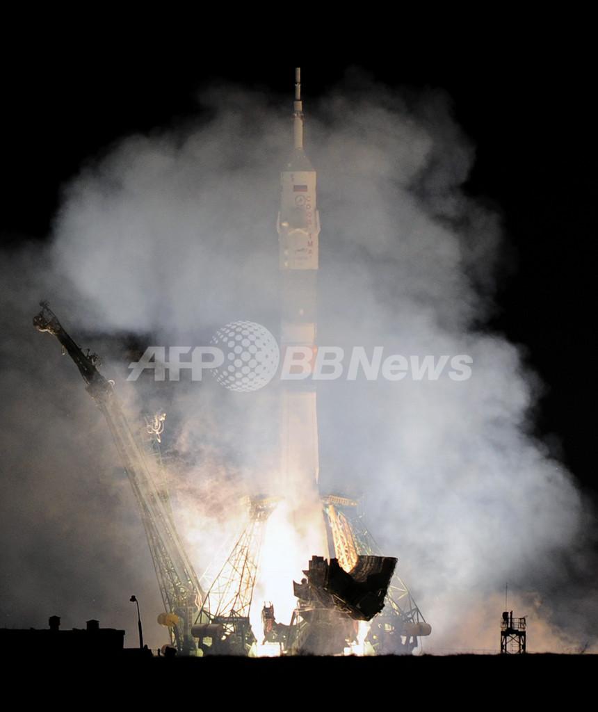 ロシア、通信衛星の打ち上げに失敗 シベリアに落下
