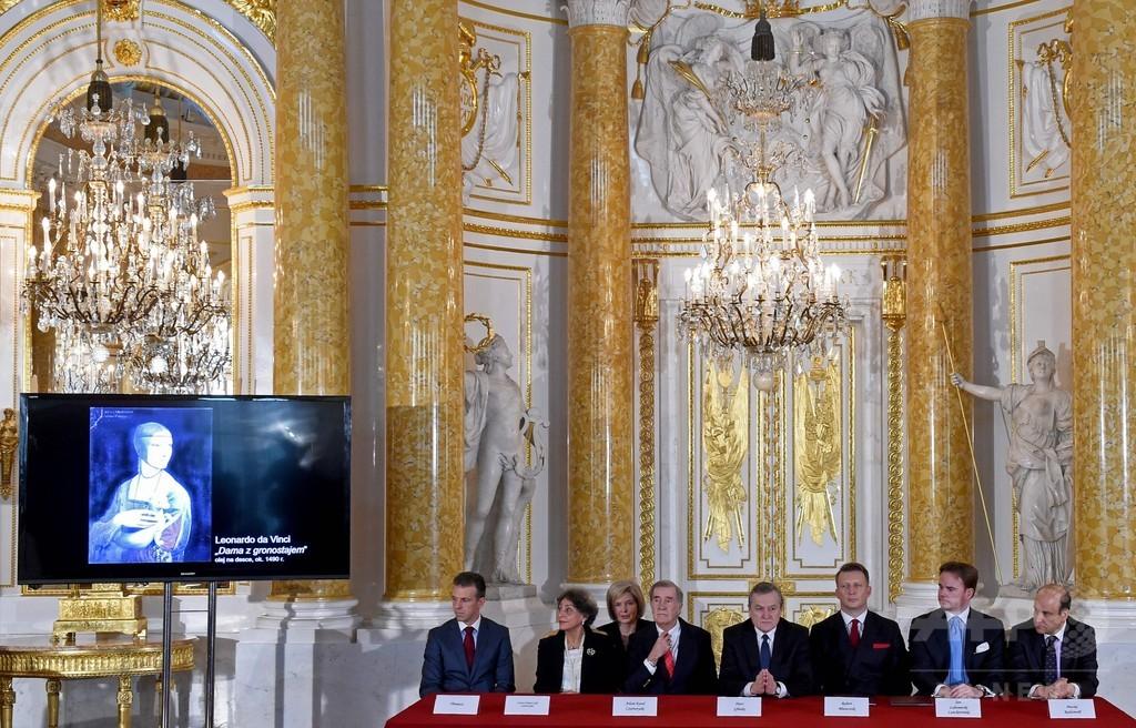 ポーランド政府、 ダビンチ作品など2460億円相当の美術コレクション購入