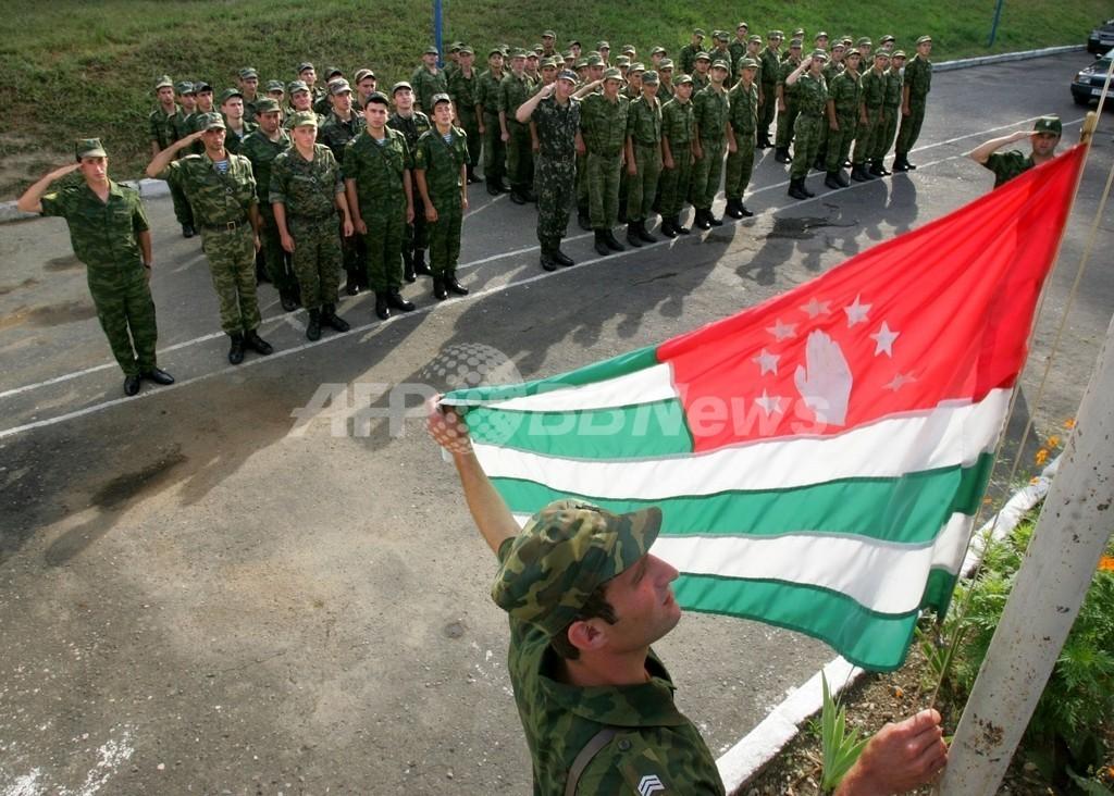 アブハジア、ロシアに独立承認を要請へ