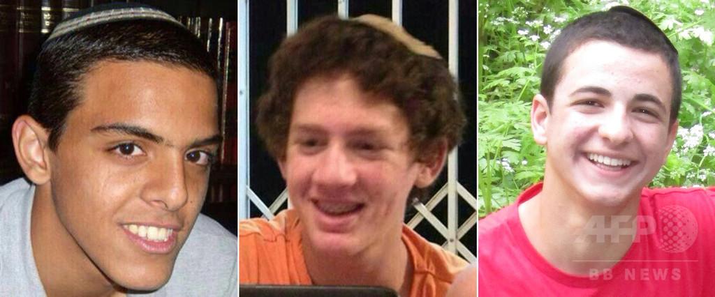 イスラエル3少年殺害、「リーダー役」のパレスチナ人を逮捕
