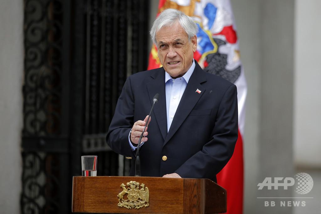 チリ大統領、APECとCOP25開催断念を発表
