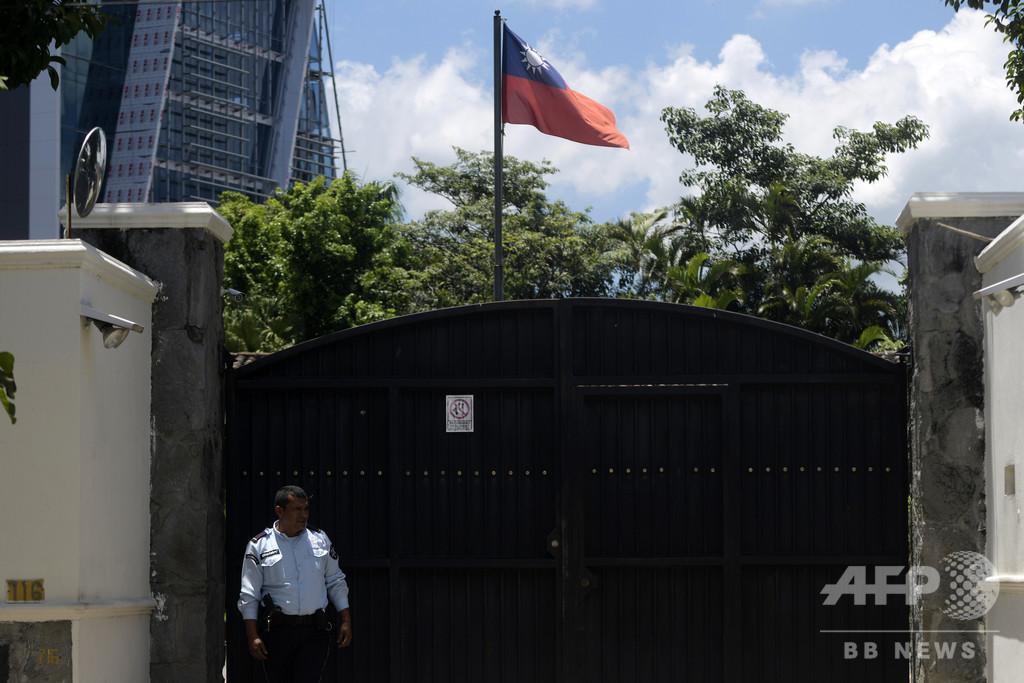 エルサルバドル大統領、中国との外交関係承認 昨年台湾と断交