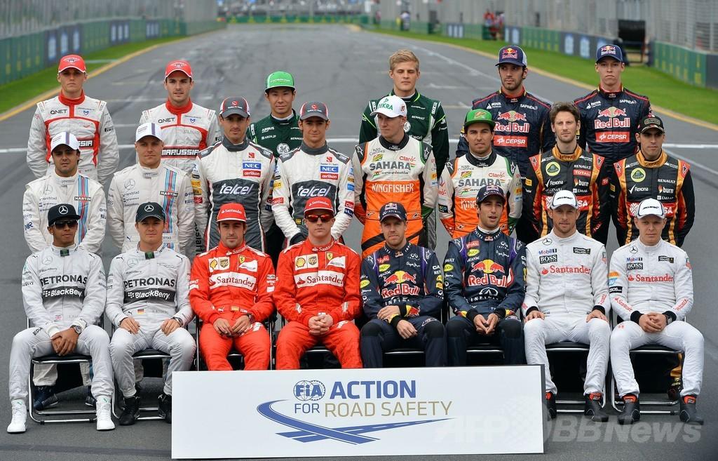 決勝前にドライバー勢ぞろいで写真撮影、オーストラリアGP