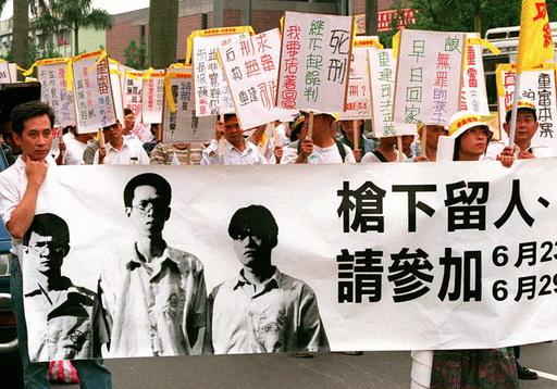 台湾で死刑執行 蔡政権で初