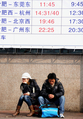 中国、出稼ぎ労働者2000万人が無職状態