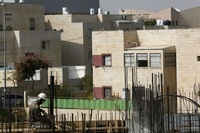 パレスチナ自治政府、イスラエルの入植地建設を批判