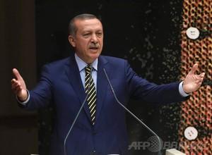 トルコ内閣、汚職疑惑で10閣僚交代 エルドアン首相は続投