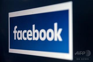 米13~17歳が急速な「フェイスブック離れ」、調査報告