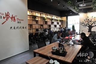 シェアオフィスの中国WeWork、ソフトバンクなどから5億ドル調達