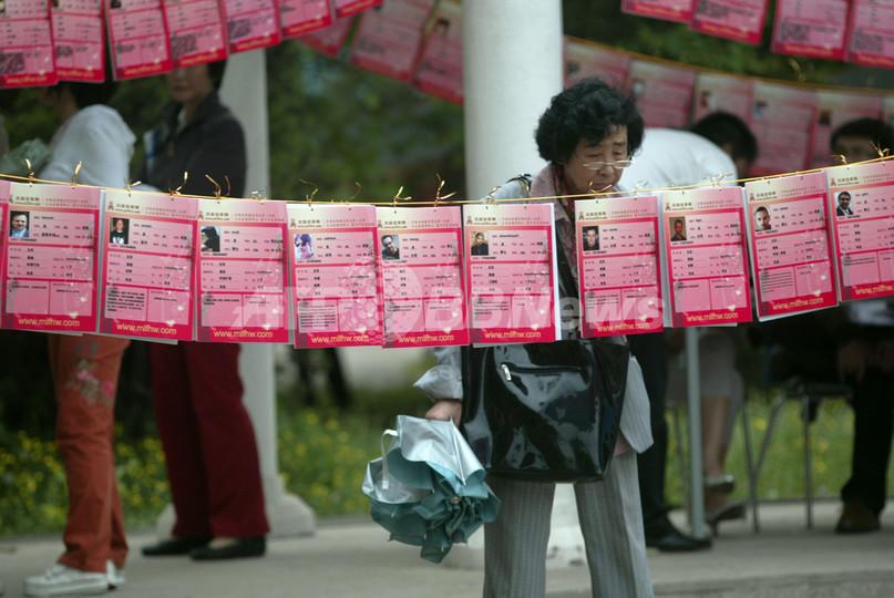 北京の「婚活」は公園で