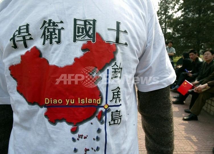 中国調査船2隻、尖閣諸島沖で確認 海保が警告