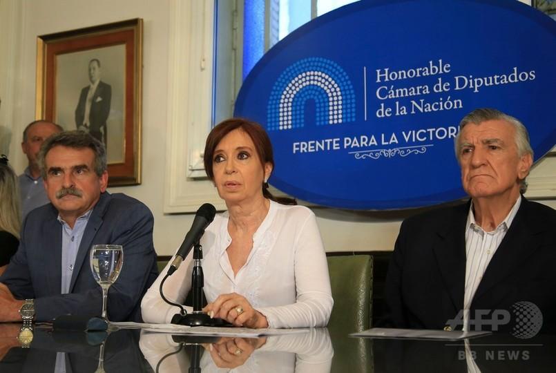 アルゼンチン判事、前大統領の逮捕命じる  爆破事件へのイラン関与隠蔽疑惑