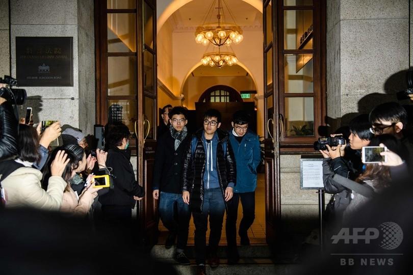 香港最高裁、「雨傘運動」指導者らの実刑判決を破棄