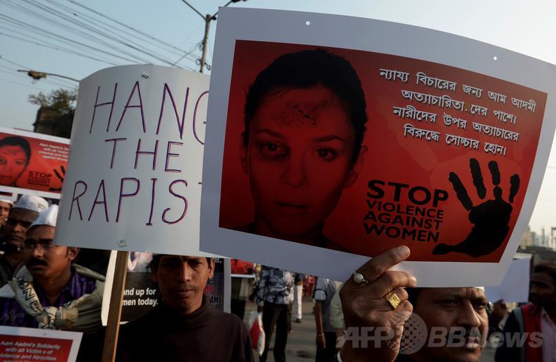 恋人と密会した女性に「集団レイプの刑」、インド村議会