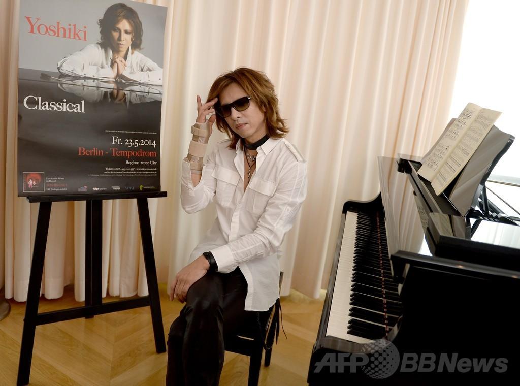 「X JAPAN」のYOSHIKI、独ベルリンを訪問