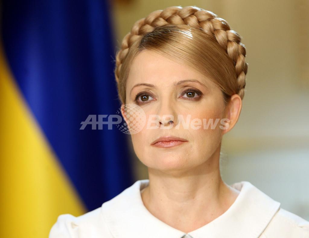 ティモシェンコ首相、敗北認めず法廷闘争へ ウクライナ大統領選