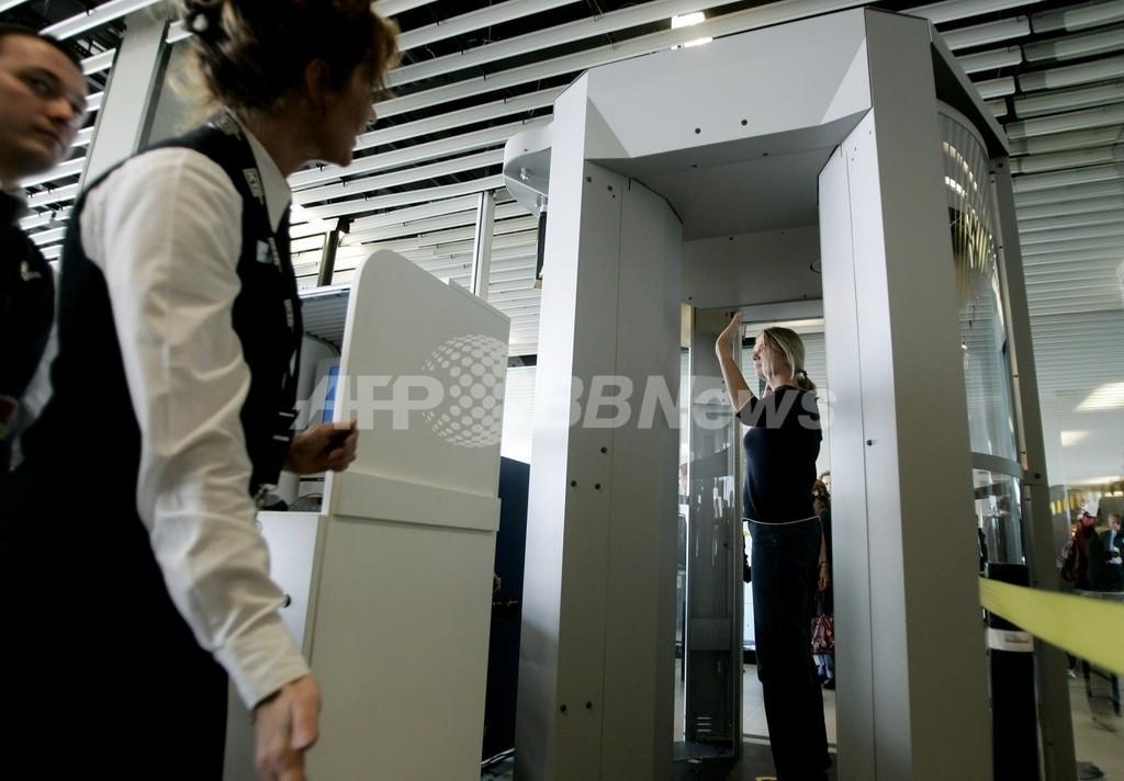 体の線が透けて見えるボディースキャナー、豪空港で試験運用