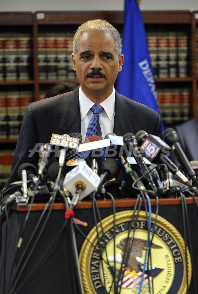 NYマフィア127人逮捕、米捜査当局