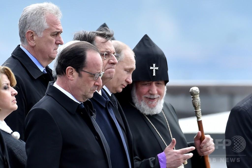 アルメニア人虐殺100年追悼式典、今も外交の「地雷原」