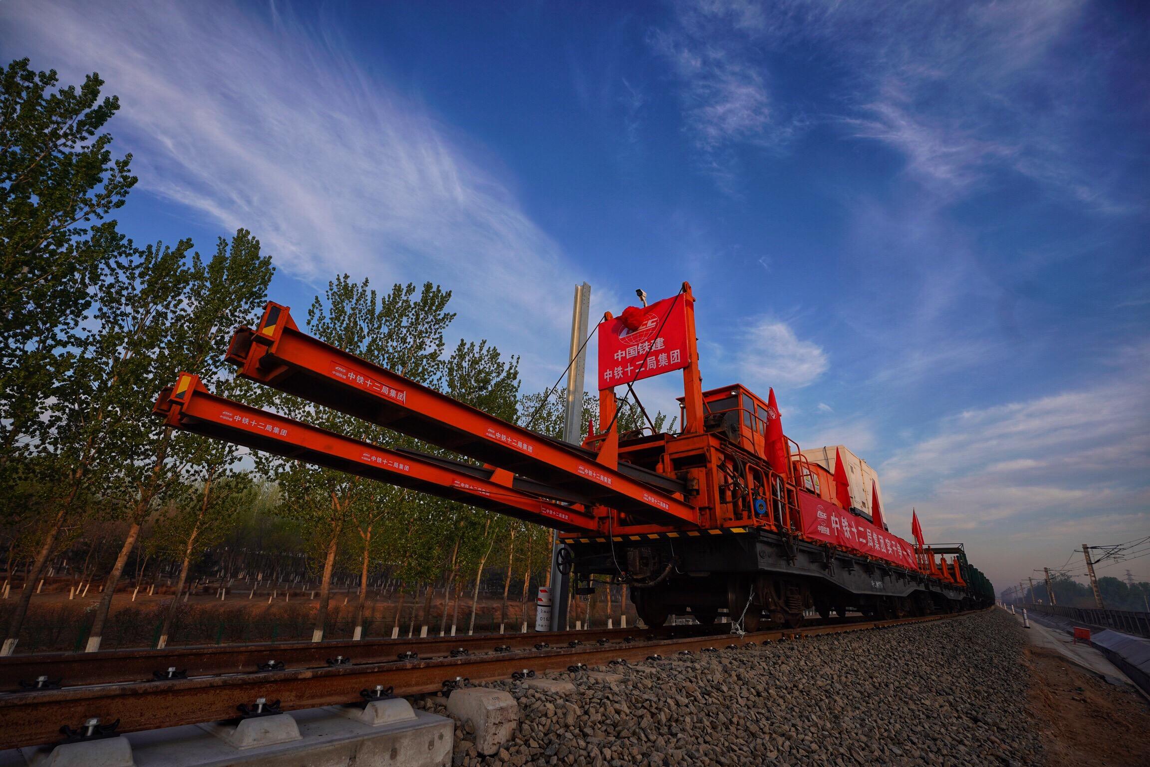 京雄都市間鉄道、中国のスマート化高速鉄道建設の新モデルに