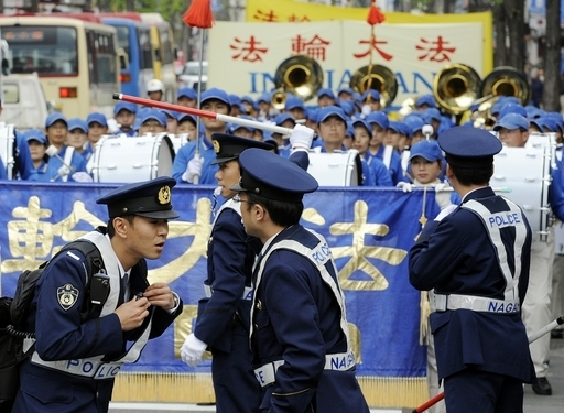 長野市で自称僧侶の男を逮捕、「聖火リレーに抗議」