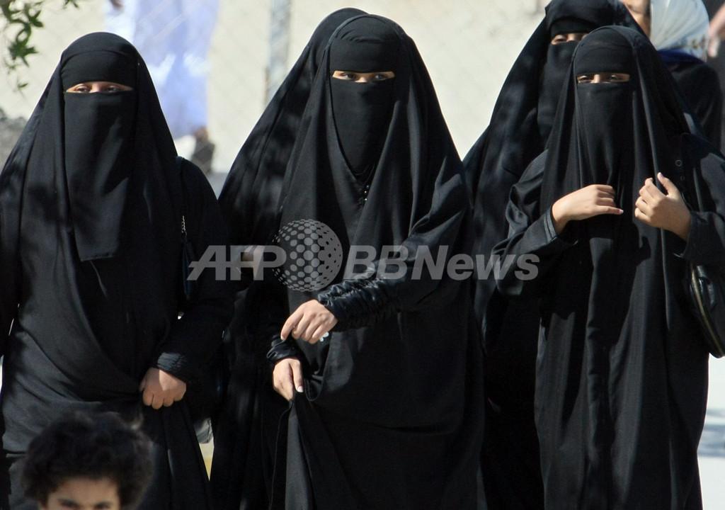 出国を「電子追跡」、女性の自由制限するサウジ政府