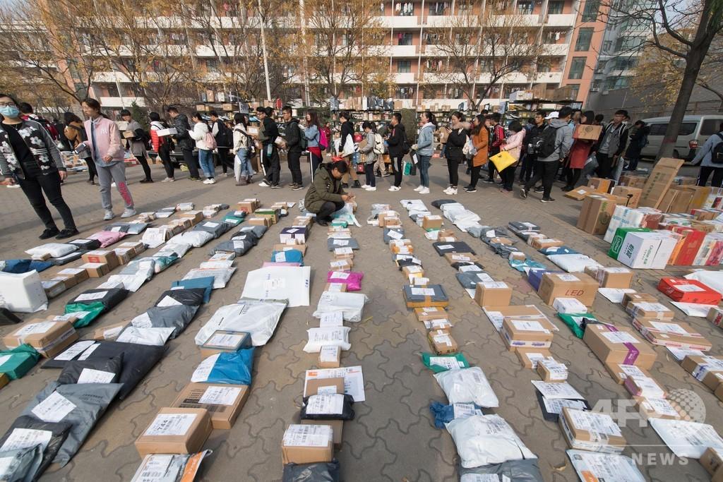 中国各地の大学で荷物山積み、学生は行列して受け取り 「独身の日」余波
