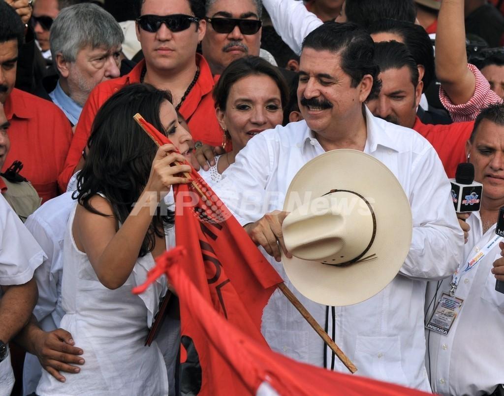 ホンジュラス、セラヤ元大統領が帰国 支持者の大歓迎を受ける