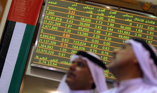 UAE市場反発、ドバイの信用不安和らぐ
