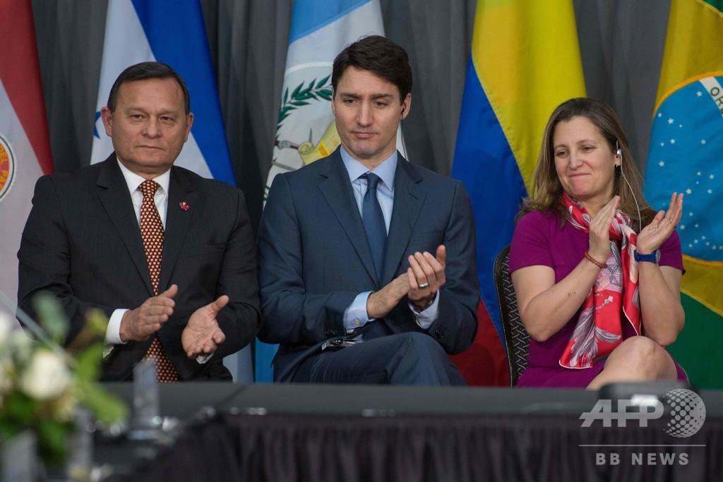 中南米諸国とカナダ、ベネズエラ軍に政権移行への不介入要請