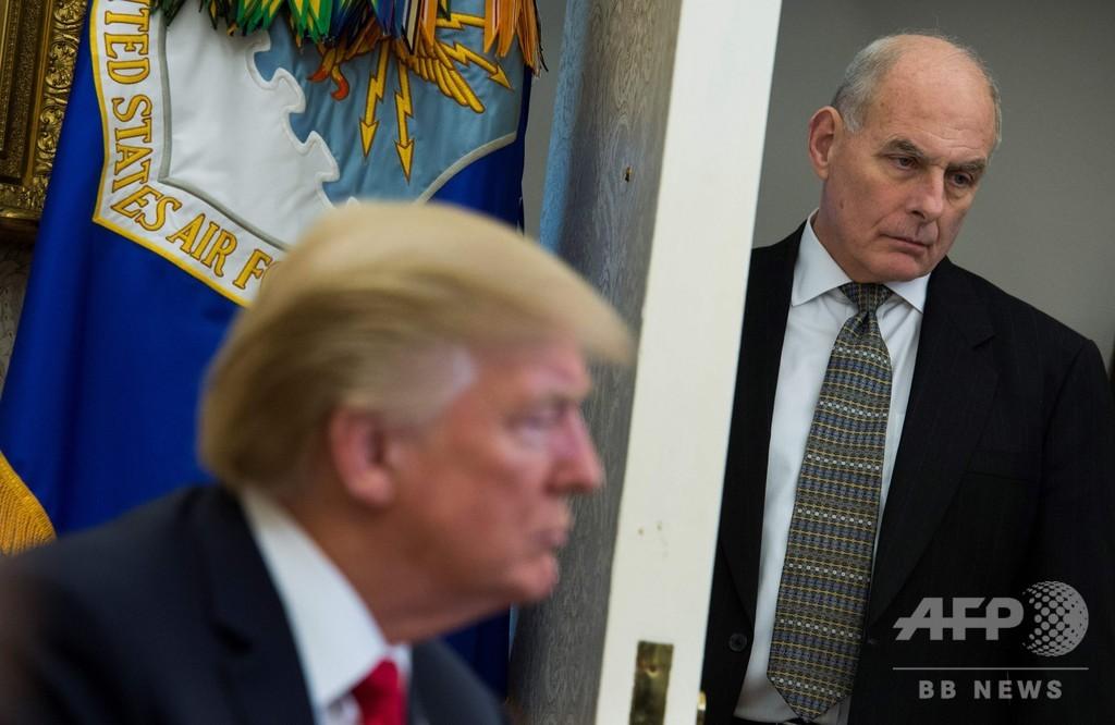 トランプ大統領、ケリー首席補佐官の年末辞任を発表 かねて関係悪化のうわさ
