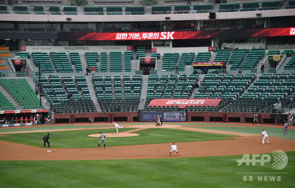客席での飲酒、大声での応援は禁止 観客解禁時の韓国プロ野球