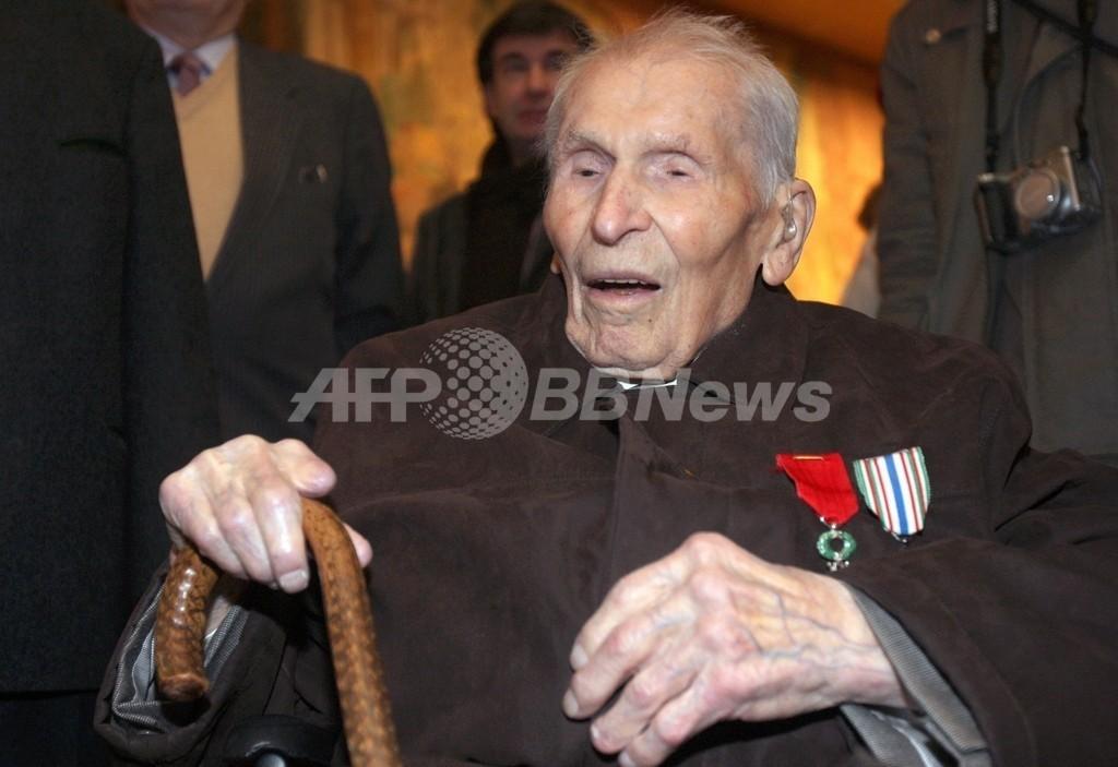 第1次大戦最後の仏兵が死去、世界で生存者8人に
