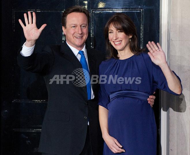 保守党キャメロン氏が首相就任、第2次大戦以来の連立政権