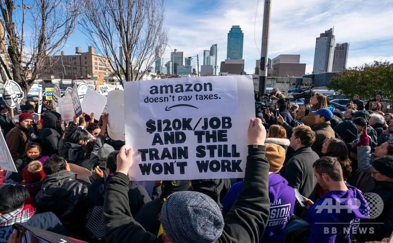 アマゾン第2本社建設に抗議、NYクイーンズ地区でデモ