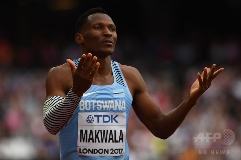 胃腸炎相次ぐ世界陸上、男子400m優勝候補が出場禁止に