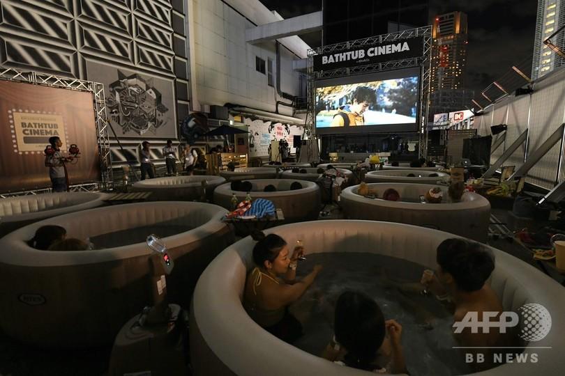 湯船に漬かって映画鑑賞「バスタブシネマ」、渋谷で開催