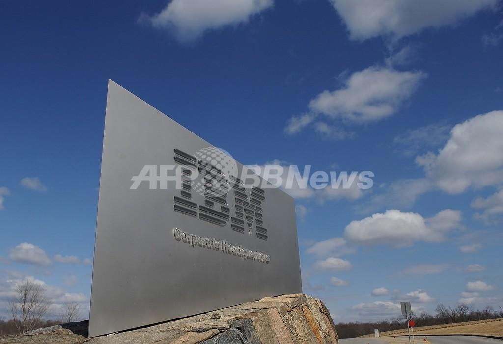 米IBMが企業向けWebメールサービス開始、Googleに対抗