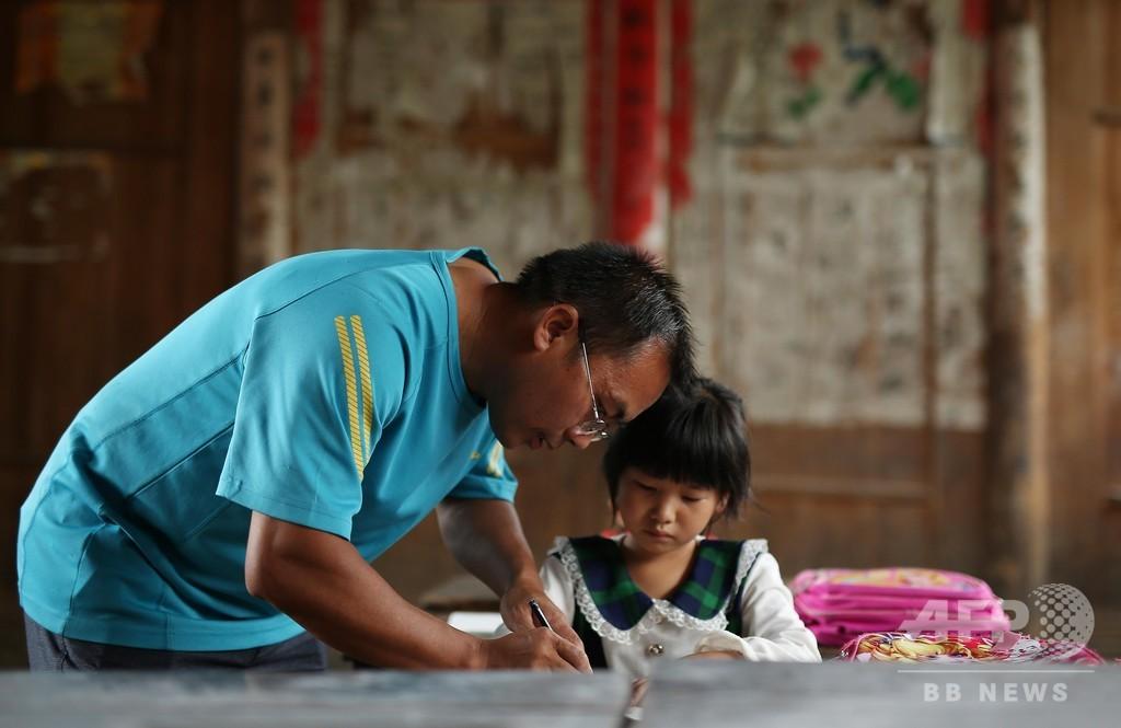 中国の教師は約1700万人! 「師道の尊厳」再興を政策で後押し